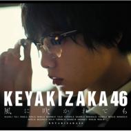 f:id:keyakin:20171017214348j:plain