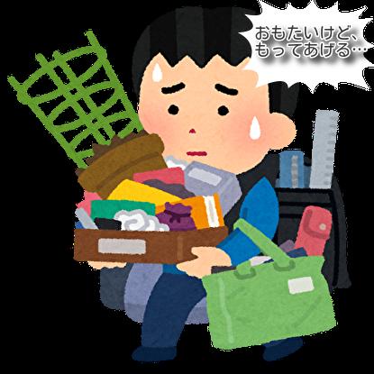 荷物を運ぶ息子のイラスト