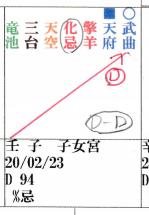 f:id:keyakinamiki67:20200927163606p:plain