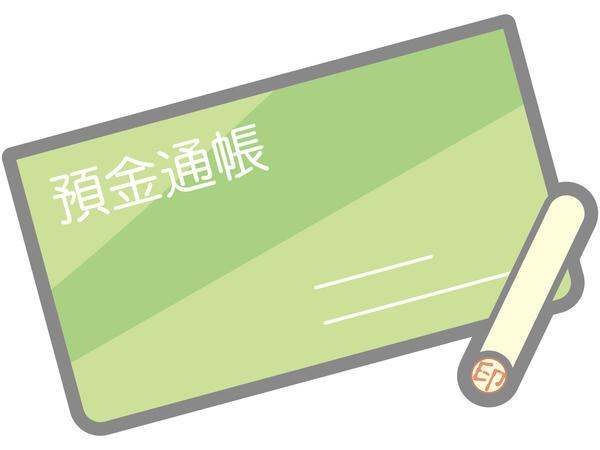 f:id:keyakinamiki67:20201010065430p:plain