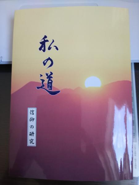 f:id:keyakinamiki67:20201011090355p:plain