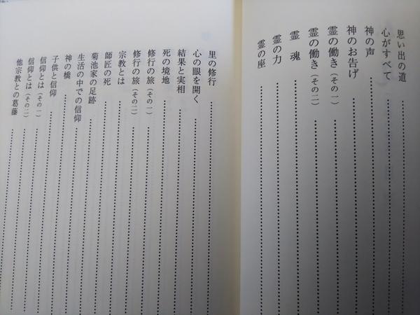 f:id:keyakinamiki67:20201011091117p:plain