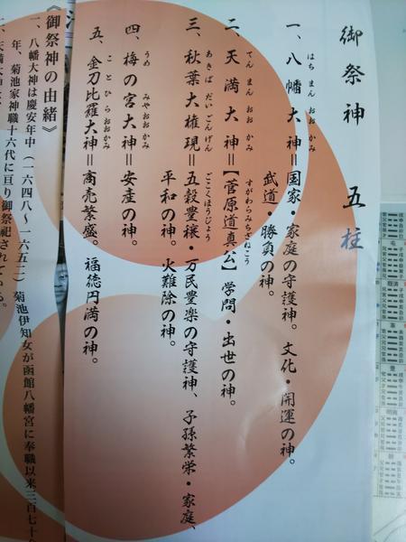 f:id:keyakinamiki67:20201011093029p:plain