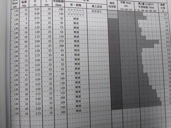 f:id:keyakinamiki67:20201025153251p:plain