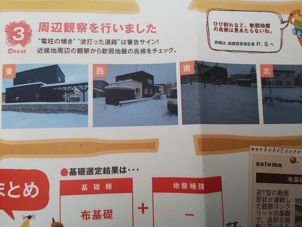 f:id:keyakinamiki67:20201025153503p:plain