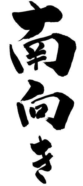 f:id:keyakinamiki67:20201101232031p:plain