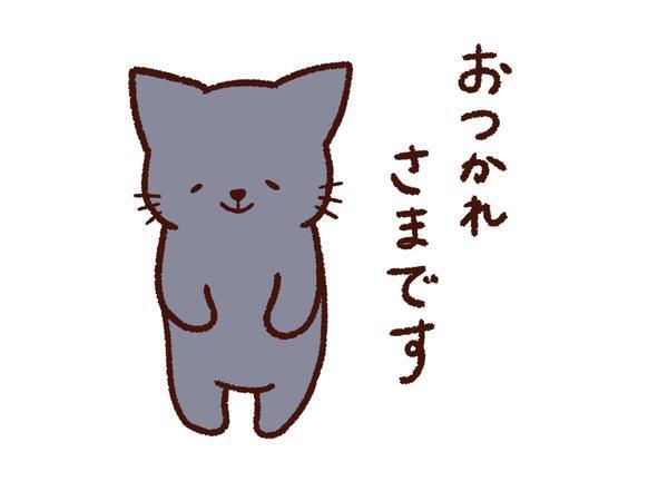 f:id:keyakinamiki67:20201115131408p:plain