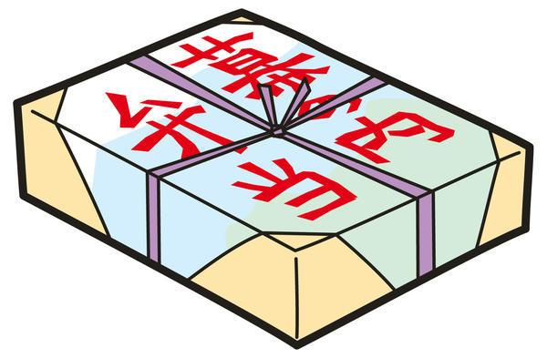 f:id:keyakinamiki67:20201202185716p:plain