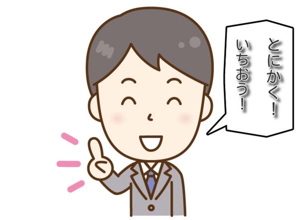 f:id:keyakinamiki67:20201213112457p:plain