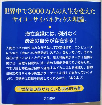 f:id:keyakinamiki67:20201229195733p:plain
