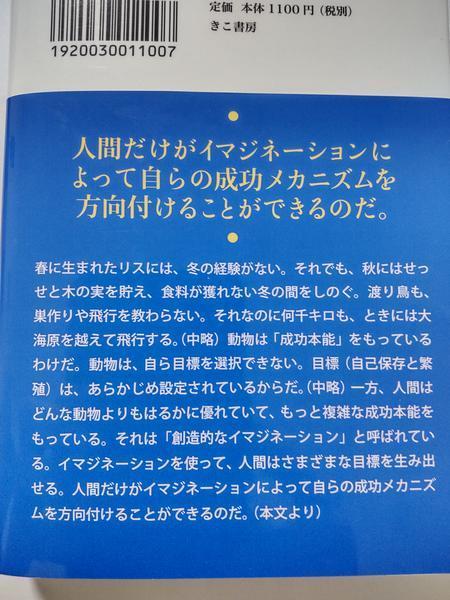 f:id:keyakinamiki67:20201231001351p:plain