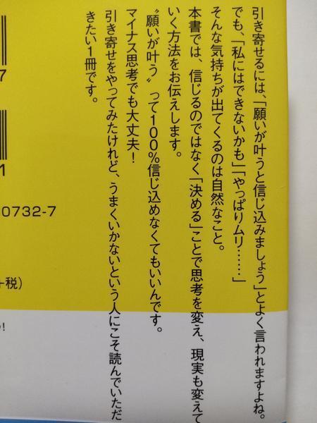 f:id:keyakinamiki67:20210101231402p:plain