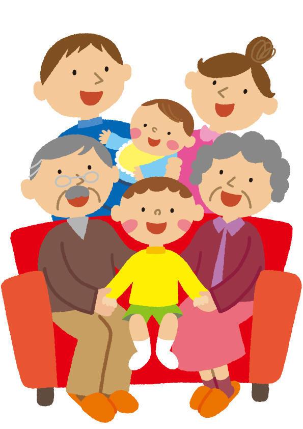 親子3代にわたって仲良し家族
