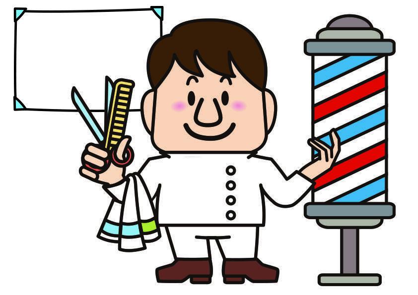 理容師さん