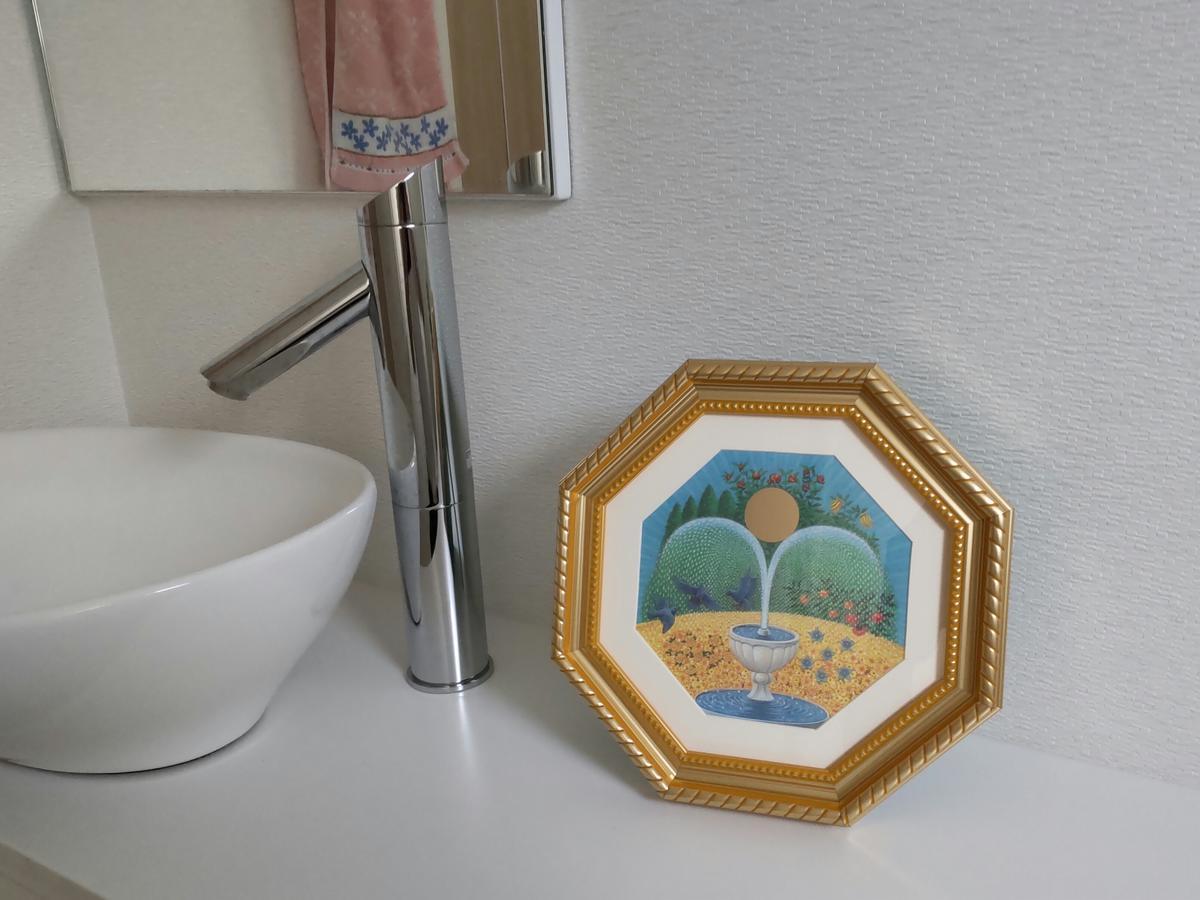 手洗い器横の風水画