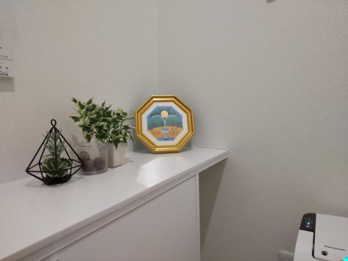 トイレの風水画