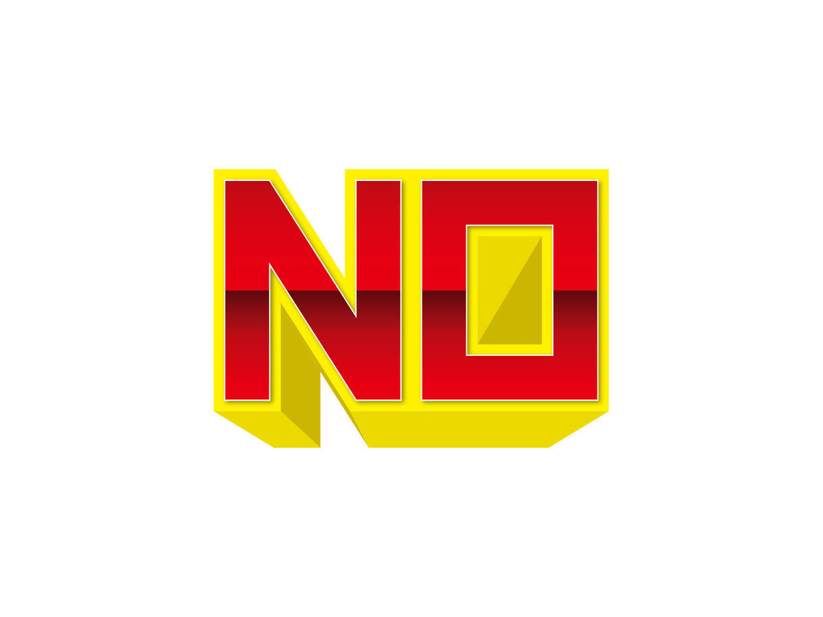 「NO!」