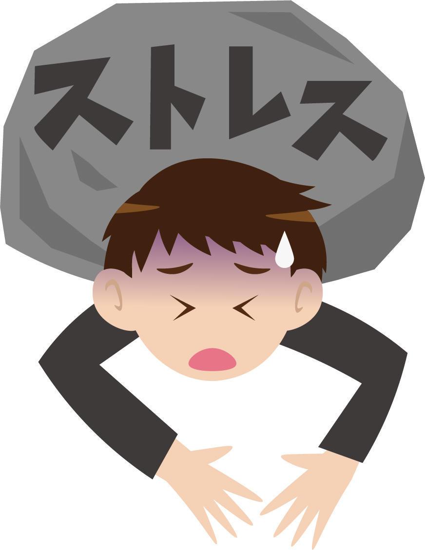 仕事の不調は大きなストレスになる