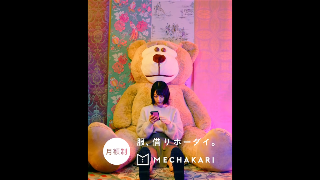 f:id:keyakizaka46doganews:20191025145542p:image