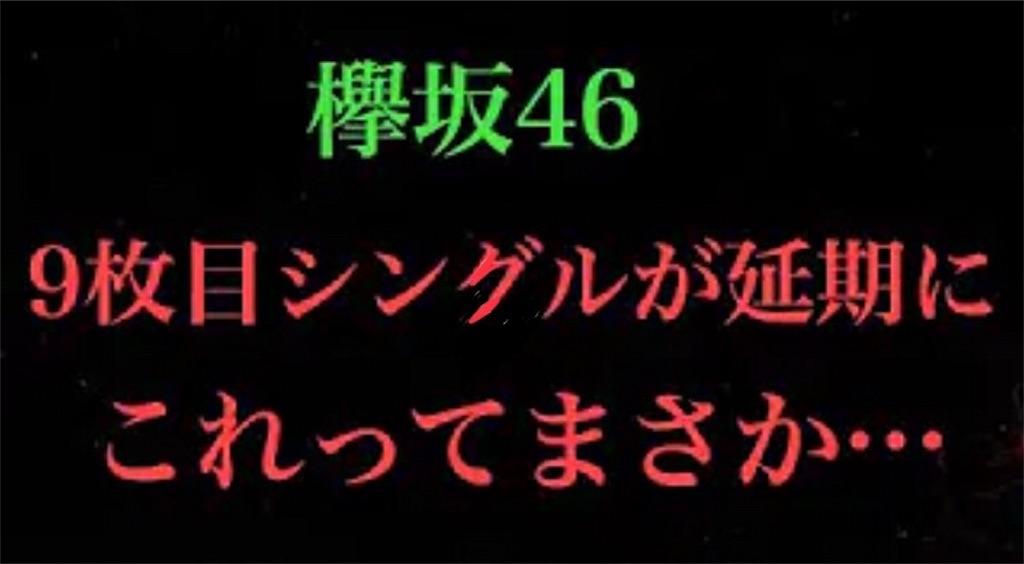 f:id:keyakizaka46doganews:20191209150714j:image