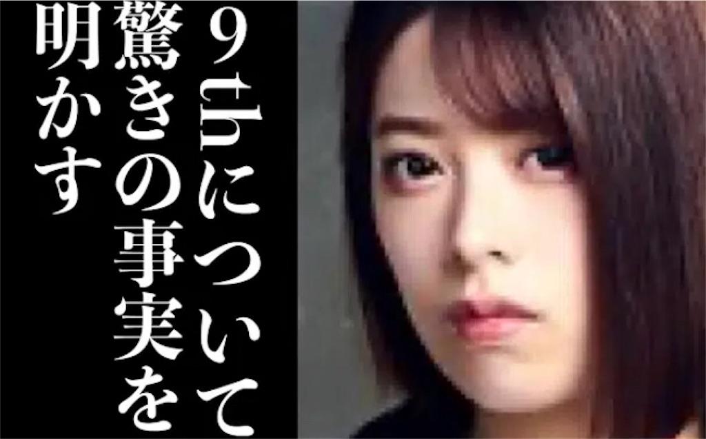 f:id:keyakizaka46doganews:20191210160227j:image