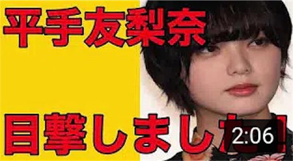 f:id:keyakizaka46doganews:20200120141156j:image