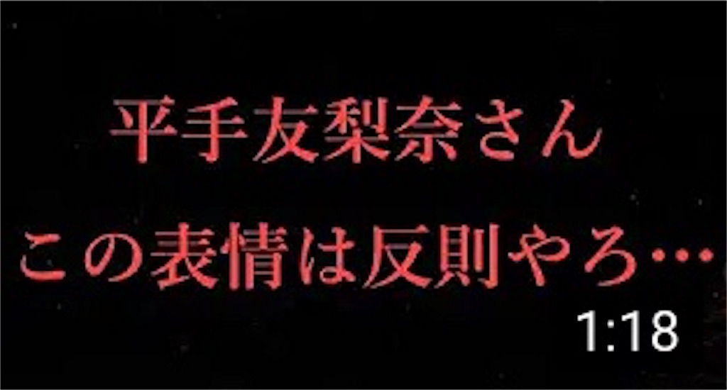 f:id:keyakizaka46doganews:20200121151949j:image