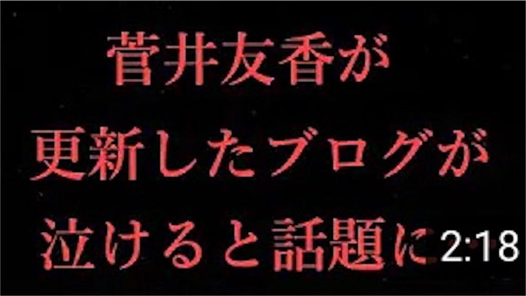 f:id:keyakizaka46doganews:20200125144108j:image