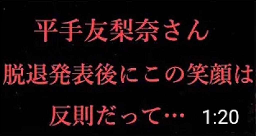 f:id:keyakizaka46doganews:20200127153254j:image