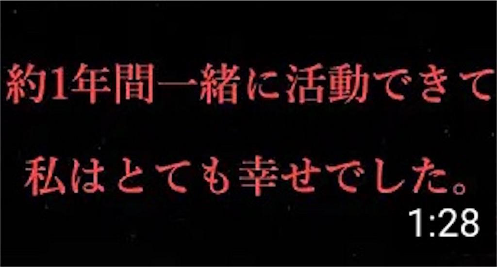 f:id:keyakizaka46doganews:20200128130622j:image