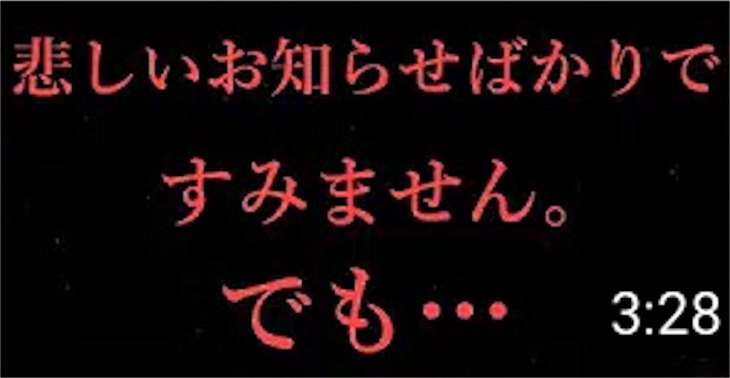 f:id:keyakizaka46doganews:20200129123329j:image