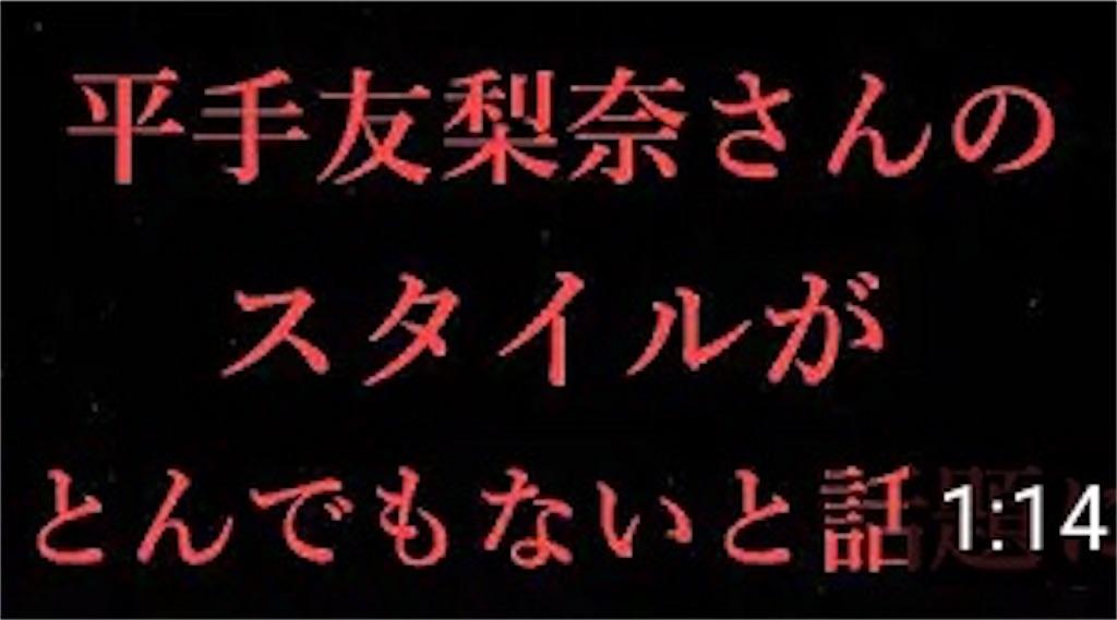 f:id:keyakizaka46doganews:20200221160422j:image