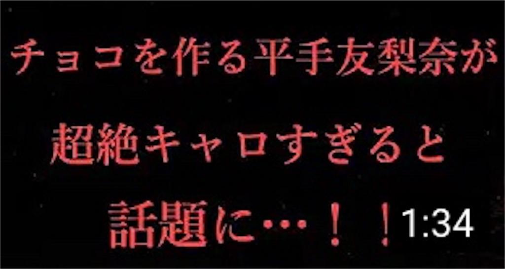 f:id:keyakizaka46doganews:20200222154425j:image
