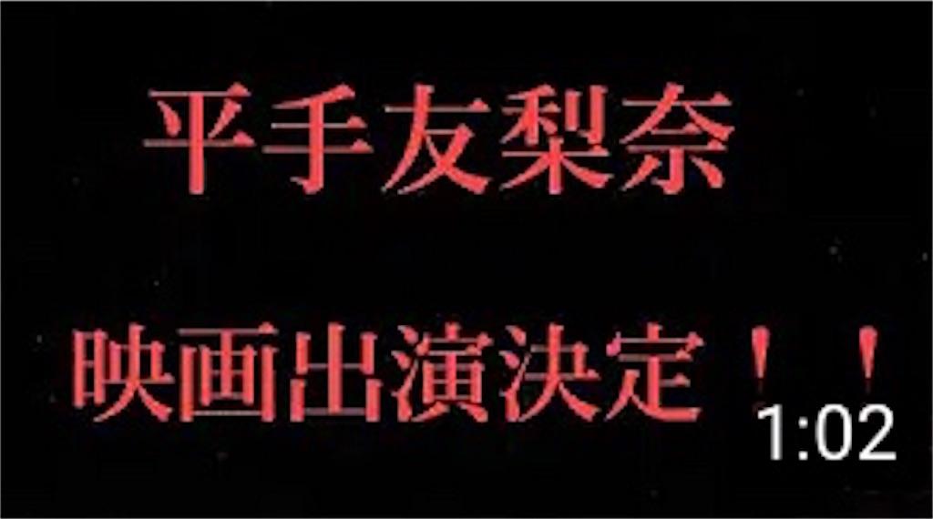 f:id:keyakizaka46doganews:20200223152431j:image