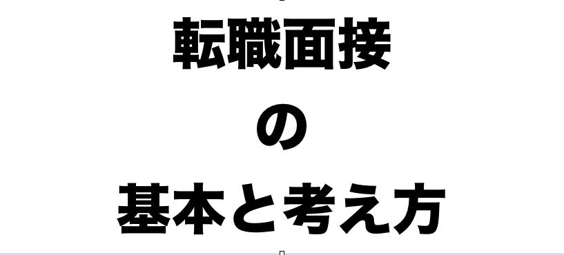 f:id:keyam:20190111205635p:plain