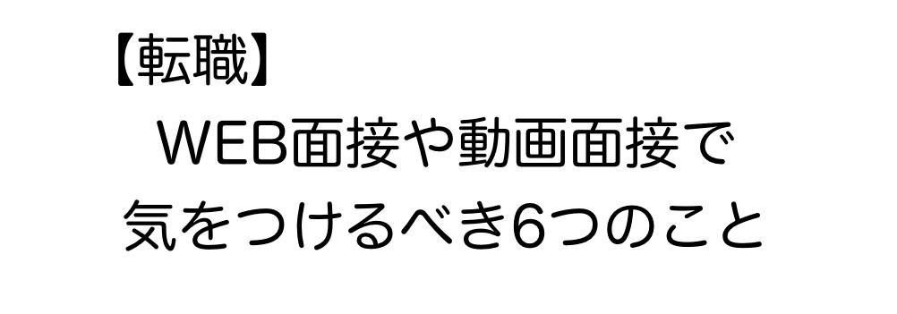f:id:keyam:20190111212054p:plain