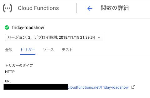 f:id:keyama4:20181115214741p:plain