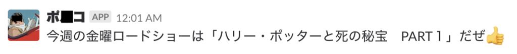 f:id:keyama4:20181116000304p:plain