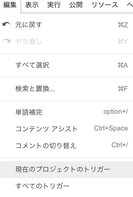 f:id:keyama4:20181116000629p:plain