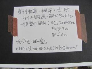 f:id:keyboar:20111023134425j:image