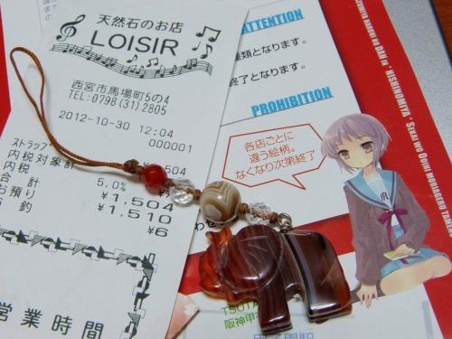 f:id:keyboar:20121107000434j:image