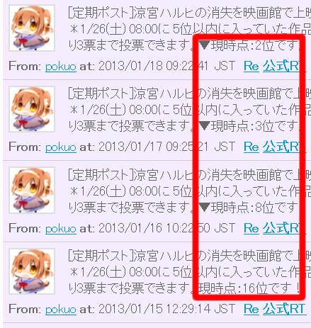 f:id:keyboar:20130123013832j:image