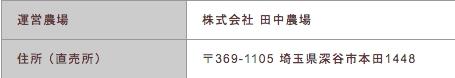 f:id:keybordsummer:20200326164141j:plain