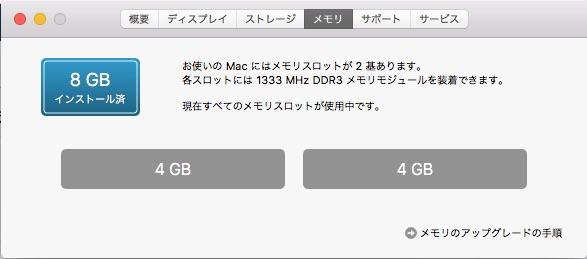 f:id:keybordsummer:20200428004510j:plain