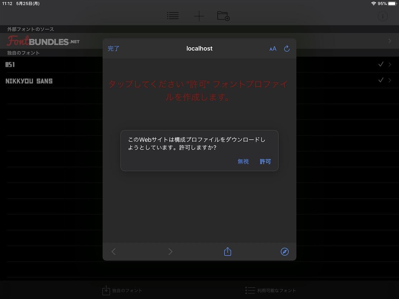 f:id:keybordsummer:20200525114656j:plain