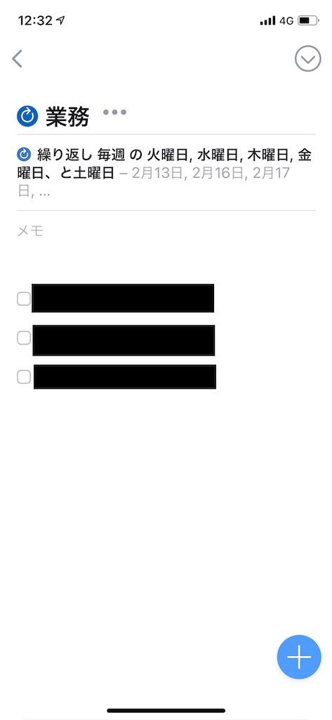 f:id:keykuuun:20210212123408j:image