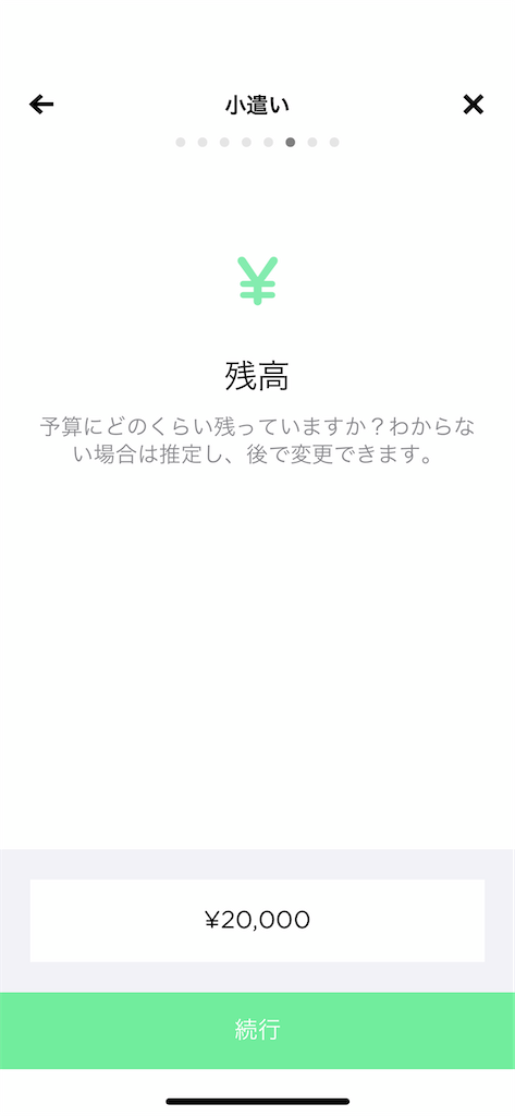 f:id:keykuuun:20210226130250p:image
