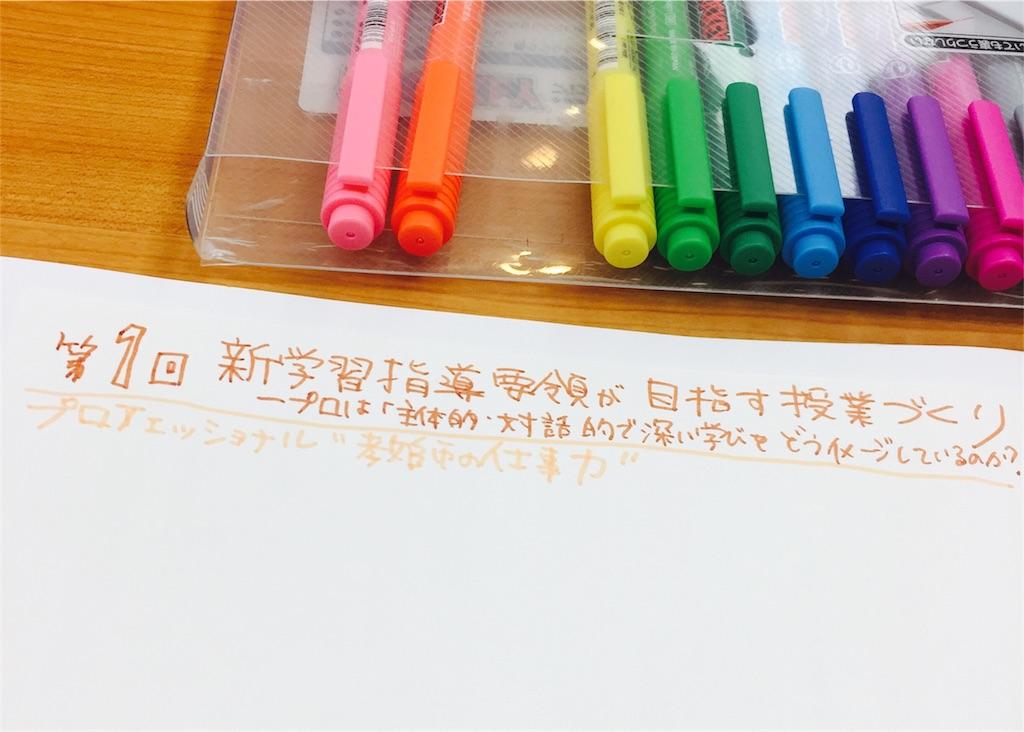 f:id:keynotemako:20170515054539j:image