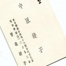 f:id:keynuu773:20190414100537j:plain