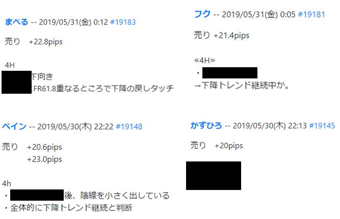 f:id:keyroiro:20190606194817p:plain